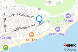 «Vasil»—Гостиница в Ялте