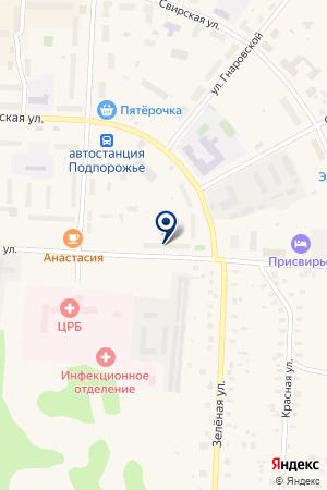 ПТФ ГЕФЕСТ на карте Волхова
