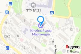 «Массандровская баня»—Баня в Ялте