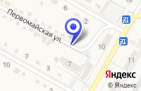 Схема проезда до компании ПНЕВМОМАШ в Полтавке