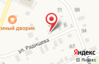 Схема проезда до компании Utake Кемерово в Кувшиново