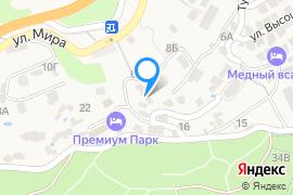 «Катрин»—Гостиница в Массандре