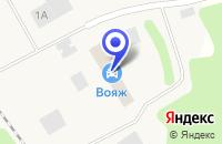 Схема проезда до компании КОНДОПОЖСКИЙ РАЙОННЫЙ ОТДЕЛ в Кондопоге