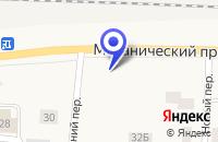 Схема проезда до компании БАР У МАКСИМЫЧА в Подпорожье