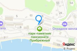 «У Моря»—Дом отдыха в Отрадном