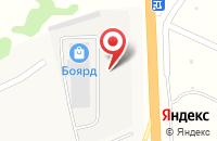 Схема проезда до компании Боярд в Октябрьском