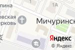 Схема проезда до компании Врачебная амбулатория в Мичуринском