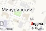 Схема проезда до компании Дом культуры в Мичуринском