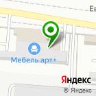 Местоположение компании Алгоритм