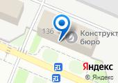 Брянский электромеханический завод на карте