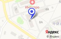 Схема проезда до компании ОБУВНОЙ МАГАЗИН МЕРЗЛЯКОВА Г.М. в Кондопоге