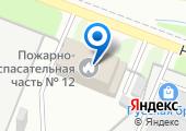 Пожарная часть №12 по Брянской области на карте
