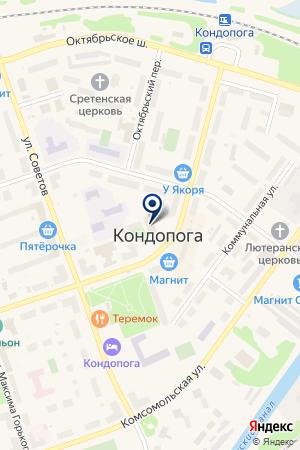 КИНОТЕАРТ МИР КОНДОПОЖСКИЙ ЦЕНТР КУЛЬТУРЫ на карте Кондопоги