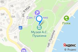 «Пушкино»—Санаторий в Гурзуфе