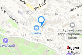 «Артековская 10/А»—Гостиница в Гурзуфе