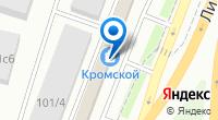 Компания Артефер на карте