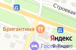 Схема проезда до компании ГранПью в Кузьмино