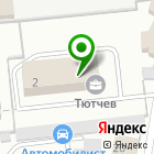 Местоположение компании Брянский бетон