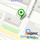 Местоположение компании Секонд-хэнд на ул. Ульянова