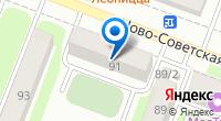 Компания Ровесник на карте