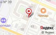 Автосервис Авторитет в Брянске - переулок Металлистов, 14а: услуги, отзывы, официальный сайт, карта проезда