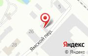 Автосервис Бест-Авто в Петрозаводске - Новосулажгорская улица, 26: услуги, отзывы, официальный сайт, карта проезда
