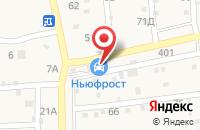 Схема проезда до компании Автоклимат НьюФрост в Толмачево
