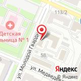 ООО Бежицкий центр недвижимости