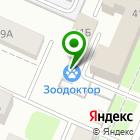 Местоположение компании У Ильиничны