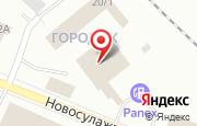Автосервис КАТО в Петрозаводске - Новосулажгорская улица, 20: услуги, отзывы, официальный сайт, карта проезда