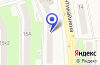 Схема проезда до компании ТФ БАЙТ в Сегеже