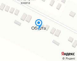 Схема местоположения почтового отделения 307357