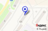 Схема проезда до компании КОМПЬЮТЕРНЫЙ МАГАЗИН МЕРИДИАН в Сегеже