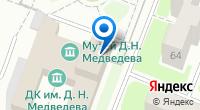 Компания Дворец культуры им. Д.Н. Медведева на карте