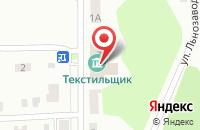 Схема проезда до компании Ржевский Льноперерабатывающий Завод в Ржеве
