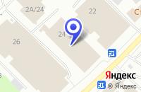Схема проезда до компании ОПТОВАЯ ФИРМА ПЕТРООПТ в Петрозаводске