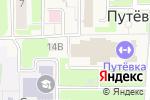 Схема проезда до компании Логопедический центр в Путевке