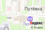 Схема проезда до компании Non-Stop в Путевке