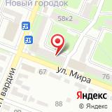 ООО Районный участок №5