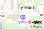 Схема проезда до компании Путёвка в Путевке