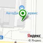 Местоположение компании ИстВуд