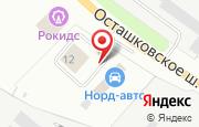 Автосервис Центр Renault НОРД-АВТО в Ржеве - Осташковское шоссе, 12: услуги, отзывы, официальный сайт, карта проезда
