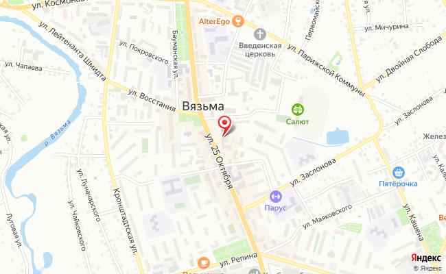 Карта расположения пункта доставки Пункт выдачи в городе Вязьма