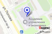 Схема проезда до компании ШКОЛА СРЕДНЕГО ОБЩЕГО ОБРАЗОВАНИЯ № 47 в Петрозаводске