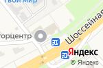Схема проезда до компании Севан в Супонево
