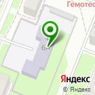 Местоположение компании Детский сад №65, Василек