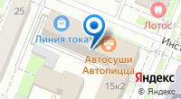 Компания Магазин автозапчастей на Институтской на карте