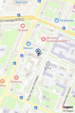 АПТЕКА ХОЛДИНГ на карте Брянска