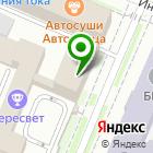 Местоположение компании ГПИСТРОЙМАШ