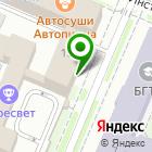 Местоположение компании ПРОЕКТНЫЙ ИНСТИТУТ ГПИСТРОЙМАШ